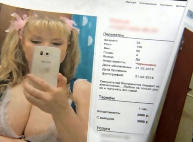 Pic shows: Advertisements of Marya's prostitution; By Diana Ibragimova A husband could not believe his eyes when he saw his wife on TV, dressed in black lacy stockings and a low cut bra, being arrested for prostitution in a raid on a brothel. Igor Alexeev, of the city of Ufa in south-central Russia's Republic of Bashkortostan, is now going to court to prevent his wife of eight years from seeing their six-year-old daughter. Igor Alexeev had no idea that his wife, Maria, was a sex worker until he saw her being busted in the police raid on the brothel on the TV news. He began doing some research online - and says he soon found his wife's price list for various sexual services. It revealed that she charged her clients 15,000 RUB (200 GBP) for a full night of love. Mr Alexeev has now separated from his wife and has won legal custody of their daughter, whose name has not been released. He is now planning to go to court again to prevent Mrs Alexeeva from seeing the girl. He argues that she should be able to grow up without the shame and embarrassment of people knowing that she is the daughter of a prostitute. Mrs Alexeeva reportedly argues that her husband had no right to criticise her because he had been unable to provide enough money for the family to live on. Police say that she faces criminal charges following their raid on the brothel. Ufa is one of Russia's most successful cities economically, in part due to its excellent transport links with Moscow and the rest of the country. It was originally founded by the notorious tsar Ivan the Terrible as a fortress in 1574.