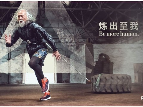 Reebok's new brand ambassador is 'China's Hottest Grandpa'