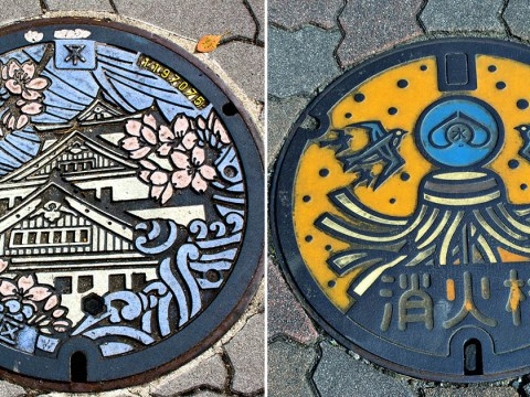 In pictures: Japan's beautifully-designed manhole covers