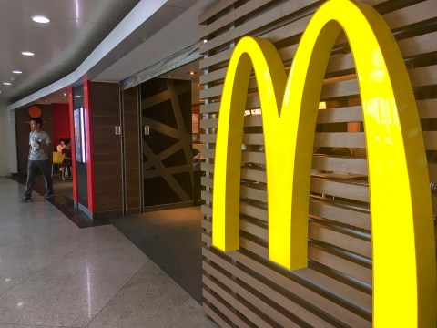 Is McDonald's open on Christmas Day 2018?