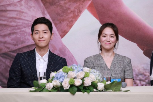 Song Song Wedding Song Joong Ki And Song Hye Kyo Marry In