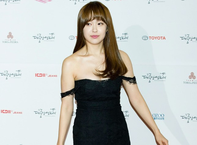 Yoo so-young 49th Daejong Film Awards
