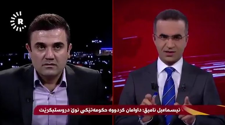 Iraq earthquake caught on camera during live TV interview