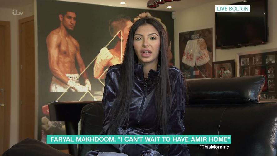 Faryal Makhdoom breaks silence on Amir Khan split and reconciliation: 'We've left everything in the past'