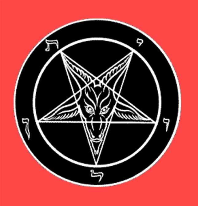 Church of Satan logo