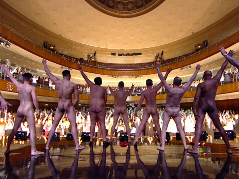 Ofcom receives complaints after a penis is flashed on The Real Full Monty