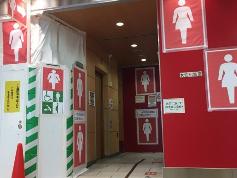 Is this the world's most passive aggressive public toilet?