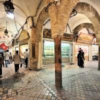 Why Tunis should be your next city break; Monica Price; Metro