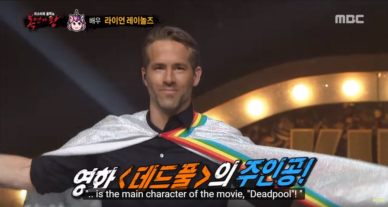 Ryan Reynolds makes lowkey appearance on Korean TV as he dresses in unicorn costume and sings theme from Annie