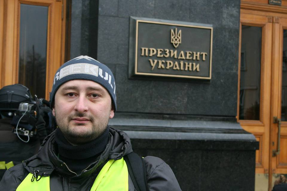 Russian journalist who criticised Vladimir Putin shot dead at home in Ukraine