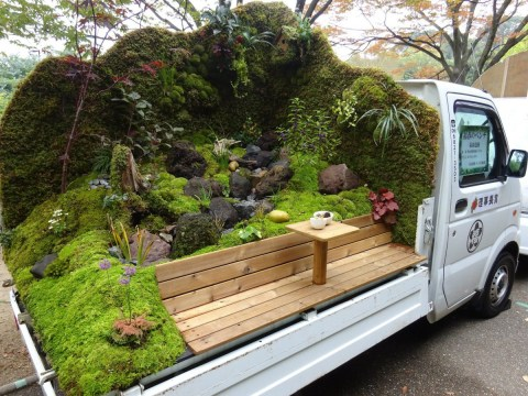 People in Japan are turning trucks into miniature gardens