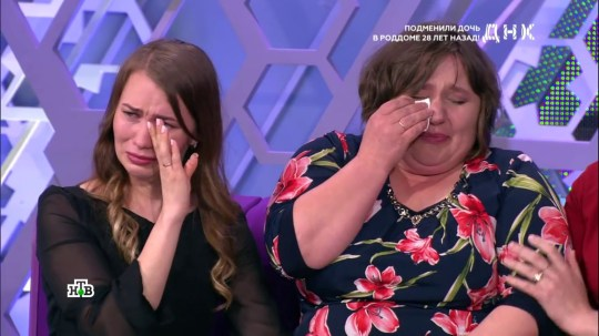 DNA test results revealed - Svetlana Gachegova (left) with her non-biological sister Aleftina
