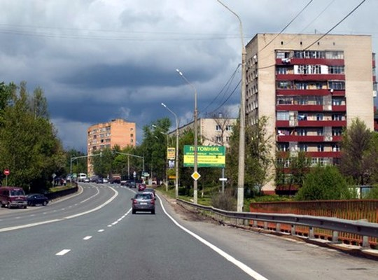 Istra town in Moscow region