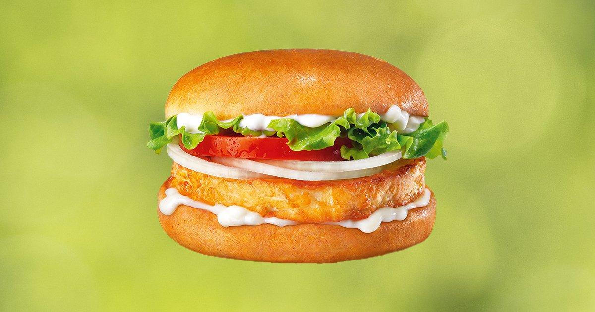 Burger King halloumi burger