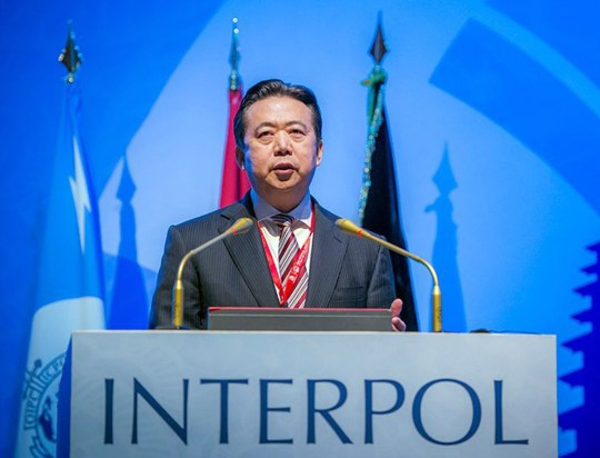epa07071677 (FILE) - A handout image made available by Interpol showing Meng Hongwei, Chinese President of Interpol, speaking in Bali, Indonesia (reissued 05 October 2018). Reports on 05 October 2018 state French authorities haved started investigations following Meng Hongwei's wife reported him missing after he leaft Lyon in France to travel to China. EPA/INTERPOL / HANDOUT HANDOUT EDITORIAL USE ONLY/NO SALES