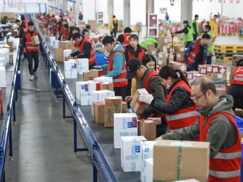 China spends £24 billion on Singles' Day smashing online shopping records