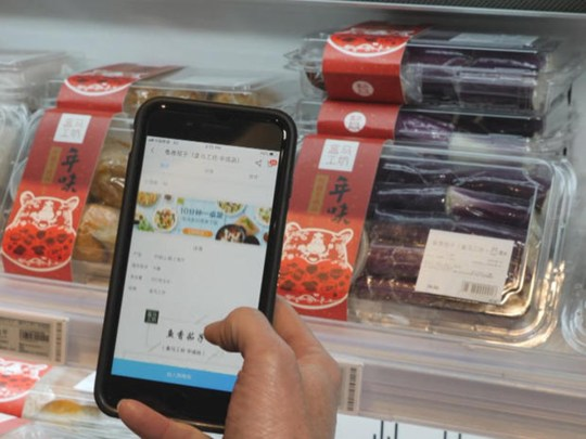 From robot restaurants to automobile vending machines: The e-commerce revolution in China Credit: CBS NEWS