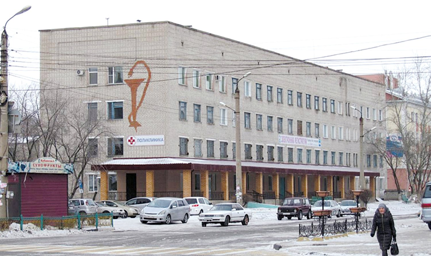 Belogorsk hospital, Vasilyevka village Amur region Far East of Russia