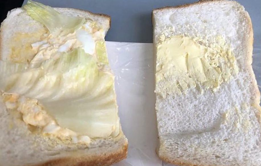 WESSEX NEWS AGENCY Jim Hardy email news@britishnews.co.uk mobile 07501 221880 STORY CATCHLINE: SARNIE A holidaymaker was shocked after being charged a fiver for a 'trio' sandwich on a plane...the trio consisted of two slices of soggy bread, some margarine and a limp lettuce leaf. Pic shows his meal