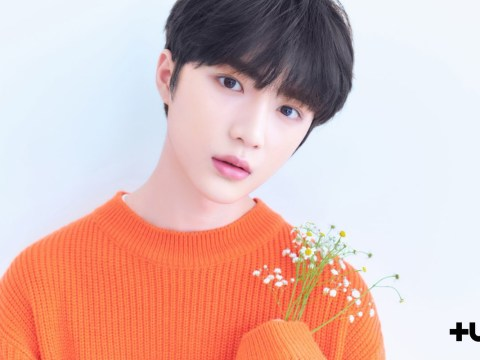 Who is Beomgyu, the fifth member of K-pop group TXT?