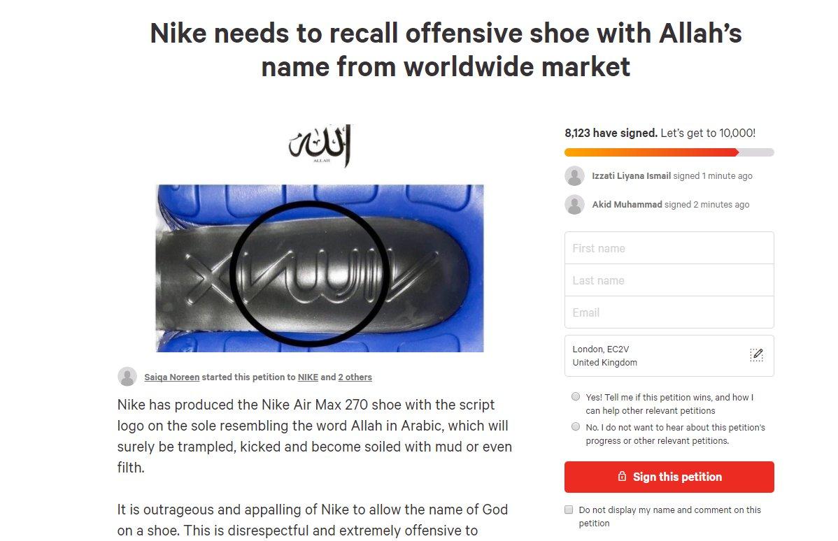 Muslims urge Nike to recall trainers
