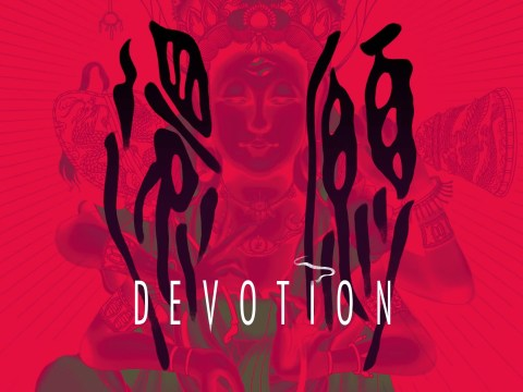 Horror game Devotion review-bombed by Chinese players over reference to president Xi Jinping