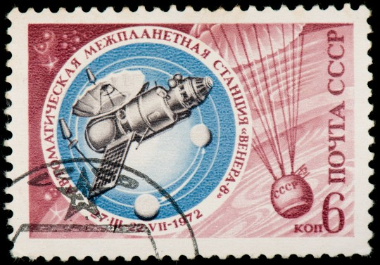 Soviet postage stamp dedicated to Venera 8,a probe in the Soviet Venera program for the exploration of Venus. Venera 8 was a Venus atmospheric probe and lander. Its instrumentation included temperature, pressure, and light sensors as well as an altimeter, gamma ray spectrometer, gas analyzer, and radio transmitters. The spacecraft took 117 days to reach Venus with one mid-course correction on 6 April 1972, separating from the bus (which contained a cosmic ray detector, solar wind detector, and ultraviolet spectrometer) and entering the atmosphere on 22 July 1972 at 08:37 UT
