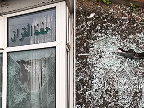 Patrols stepped up as sixth mosque in Birmingham is vandalised