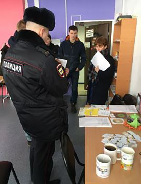 METRO GRAB NO PERMISSION Russian police raid LGBTI centre and arrest everyone inside https://www.gaystarnews.com/article/russian-police-raid-lgbti-center-and-detain-everyone-inside/#gs.3dhv86