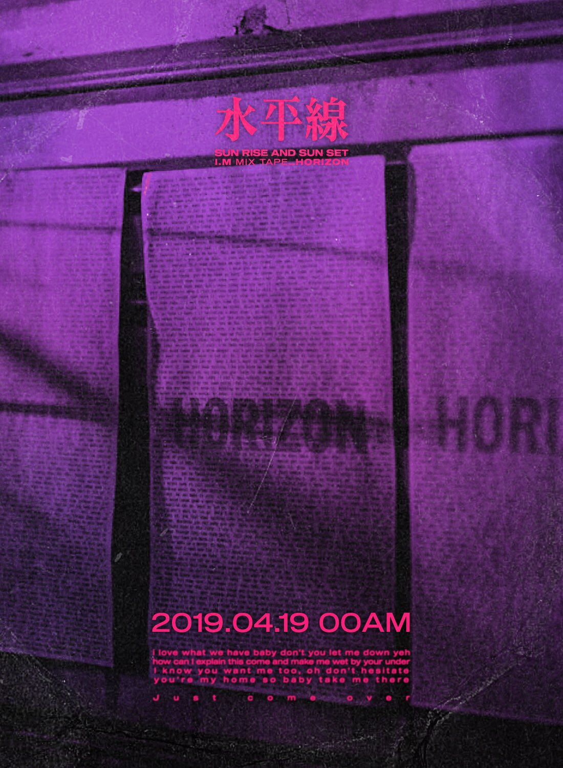 Monsta X star IM explains those 'make me wet' lyrics on Horizon Picture: @OfficialMonstaX METROGRAB https://twitter.com/OfficialMonstaX/status/1117774604213166080