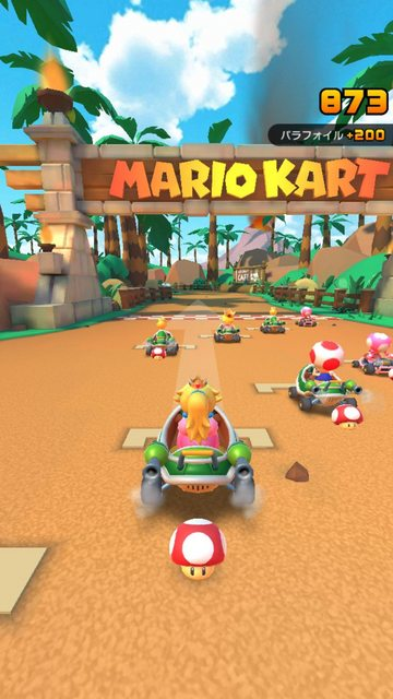 Mario Kart Tour - entrance shortly to a mobile nearby you