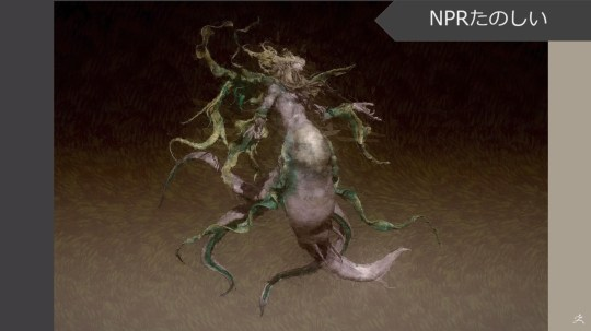 FromSoftware concept art could hint at new game | thesupertimes com