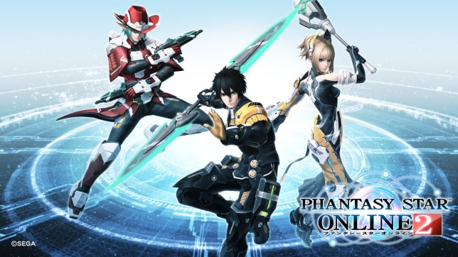 Phantasy Star Online 2 confirmed for America, but not for Europe