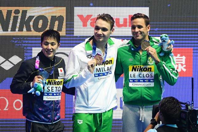 Kristof Milak of Hungary claimed gold in the men's 200m Butterfly Final at the world championships
