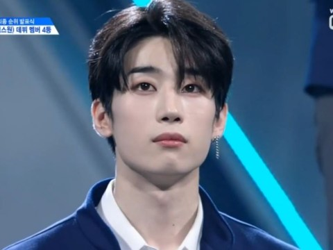 Produce X 101's boyband X1 unanimously votes Seungwoo as their leader