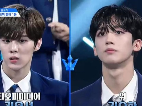Produce X 101 confirm X1's line-up as new K-pop idols are revealed