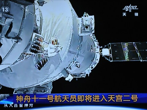 China's Tiangong-2 space station burns up over the Pacific and plunges to Earth
