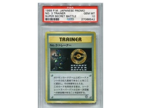 Rare £48,000 Pokémon Trading Card gets lost in the post