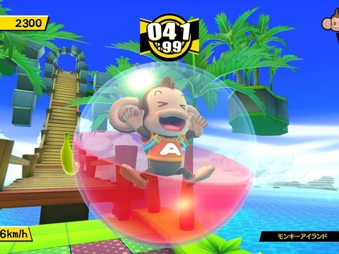 Super Monkey Ball: Banana Blitz HD coming to consoles and PC this year