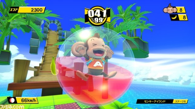 Tabegoro! Super Monkey Ball - he seems happy to be back (pic: Famitsu)