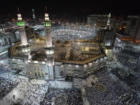 What is the pilgrimage journey for Hajj and how long does it take?