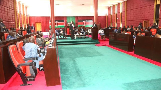 Homa Bay County Assembly, Kenya (Picture: Homa Bay County Assembly)