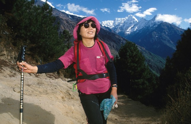 A photo of Junko Tabei mountaineer who is the subject of today''s Google Doodle