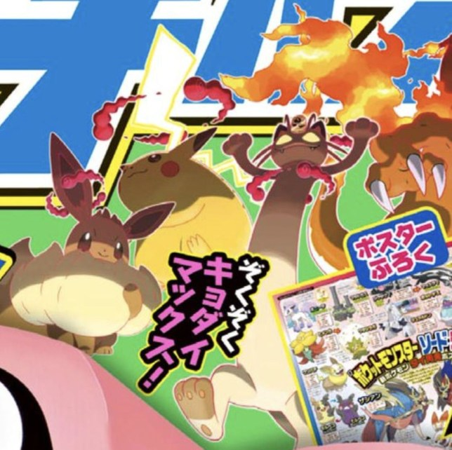 Gigantamax Pikachu, Meowth, Eevee, and Charizard leaked for Pokémon Sword and Shield