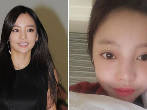 Goo Hara fans can pay respects at special venue after K-Pop star is 'found dead' aged 28