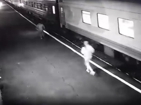 Woman's foot chopped off by train after falling onto tracks