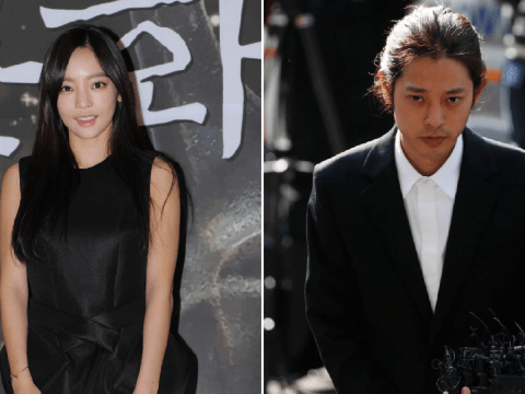 Goo Hara helped reporter uncover Jung Joon Young chatroom scandal before her death