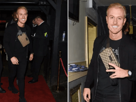 Katie Price's ex Kris Boyson all smiles as he hits red carpet just hours after attending court