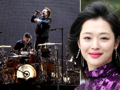 U2 pay honour to late K-pop star Sulli in touching Seoul concert tribute