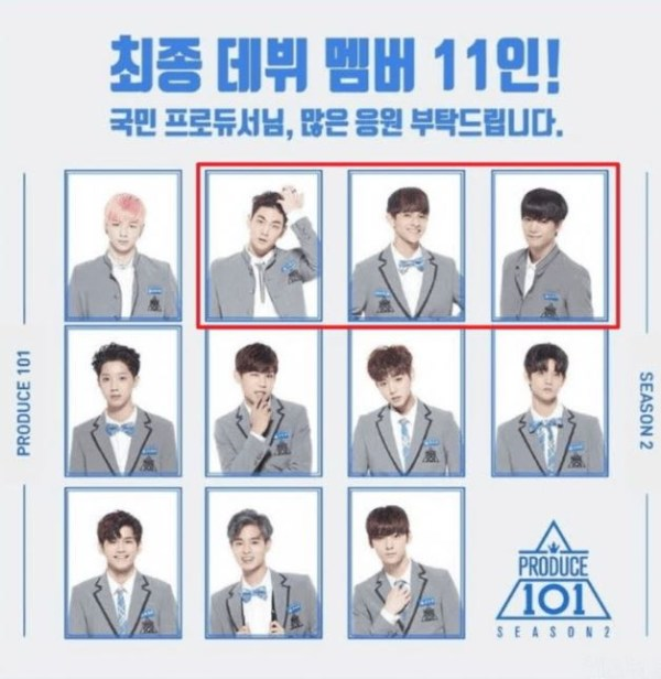 wrong wanna one line-up